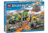 Конструктор 10641 Урбан Urban 860 дет Вулкан: разведывательная база геологов