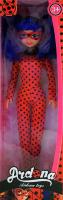 Кукла Леди Баг 45см №2205