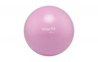 Мяч для пилатеса STARFIT GB-902, 20 см, розовый