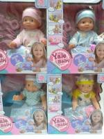Кукла - Пупс Беби Борн Yale Baby + аксессуары YL1850/52/53 25см