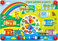 Развивающий Бизиборд Учим цифры и цвета