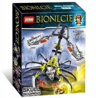 Конструктор 6017  Bionicle Scull Scorpio