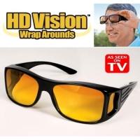 Антибликовые очки HD Vision для водителя (на очки)