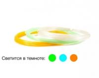 PRO-F (по 10м. 3 цвета) Светятся в темноте