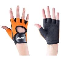 Перчатки для фитнеса STARFIT SU-107 S/M/L синий / оранжевый