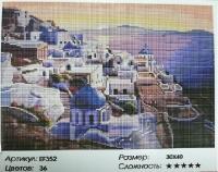 Алмазная мозаика 30х40 Белый Город Квадратные стразы