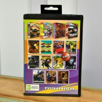 Картридж Sega 15в1 ТАНКИ 2011 / MAFIA / DIABLO / BOMBER+..