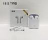 Беспроводные наушники i8S-TWS