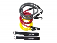 Комплект съемных эспандеров STARFIT ES-605 с ручками 1/20