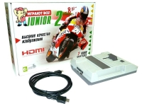 Dendy Junior Classic HDMI + пистолет New