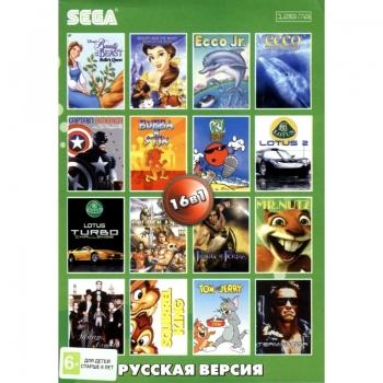 Картридж Sega 16в1 ADDAMS FAMILY/BEAUTY & BEAST1,2