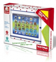 Интерактивный планшет Большой детский