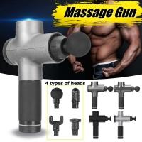 Ударный массажер для мышц после нагрузки Fascial Gun KH-320 6 режимов