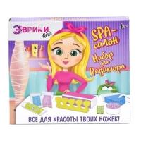 Опыты для девочек Эврики: Girls SPA-салон. Набор для педикюра