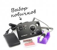 Аппарат для маникюра Nail Polisher DM-997 65 Ватт 35000 об/мин