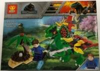 Конструктор 607 Dinosaur World 90+ дет. Герой, динозавр + оружие