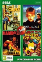Картридж для Sega 4в1 HOME ALONE 2/RAMBO 3/SIMPSON /CLUE