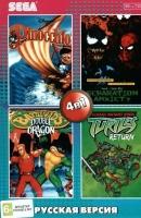 Картридж для Sega 4в1 PINOCIO/BATTLE TOADS & DOUBBLE DRAGON