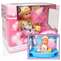 Кукла Пупс Беби Борн Yale Baby + аксессуары YL1726 28см