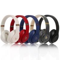 Беспроводные наушники Студио 3 Bluetooth Wireless