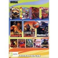 Картридж для Sega 12в1 CARS 2 / ТАНКИ 2011 / BOMBER/ DIABLO+..