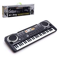 Синтезатор Клавишник, с микрофоном, 61кл, LED дисплей, от сети