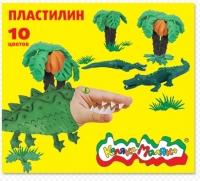Пластилин 10 цветов Каляка-Маляка
