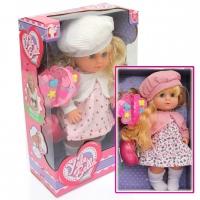 Кукла Пупс Беби Борн Yale Baby + аксессуары YL1868 24см