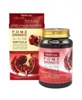 Сыворотка ампульная с гранатом All-In-One Pomegranate Ampoule FarmStay