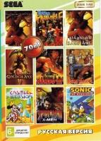 Картридж Sega 70в1 SPIDER-MAN/SPIDER-MAN& X-MEN