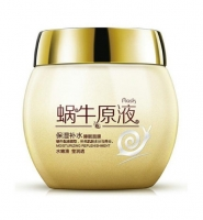 Крем для лица BioAqua Snail Prime Cream's Magic 120g