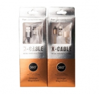 Магнитный кабель X-Cable for Lighting 1.0m Metal Magnetic Cable