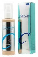 Увлажняющий тональный крем с коллагеном тон 23  Collagen moisture foundation #23 Enough