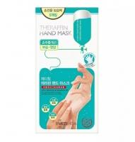 Маска-перчатки для рук с парафином Theraffin Hand Mask MediHeal