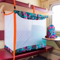 Железнодорожный манеж с Цветным Принтом