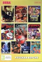 Картридж Sega 21в1  DONALD/JUNGLE BOOK