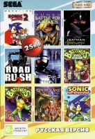 Картридж Sega 25в1 SONIC 1.2/DUNE