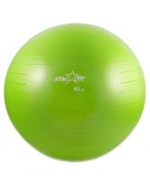 Мяч гимнастический STARFIT GB-101 65 см, зелен/черн/фиолет (антивзрыв)