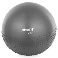 Мяч гимнастический полумассажный STARFIT GB-201 65 см, серый (антивзрыв) 1/10