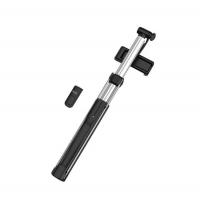 Трипод - монопод с треногой + пульт + подсветка Hoco K10A 1,1m Selfie Stick with Fill Light