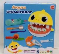 Игра Акула Стоматолог, Инструменты + 5 банок пластилина