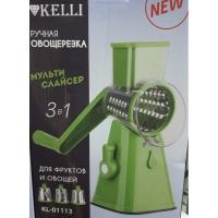 Мультислайсер 3в1 для фруктов и овощей Kelli KL-01113