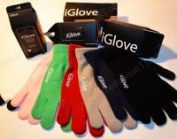 Перчатки i-Glove для сенсорного экрана