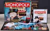Настольная игра Монополия Monopoly Банк без Границ с терминалом