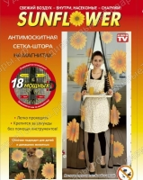 Москитная сетка с подсолнухами на 18 магнитах Magic Mesh Sunflower (Меджик Меш Cанфлауэр)