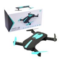 Квадрокоптер складной с камерой Pocket Drone JY018 WIFI