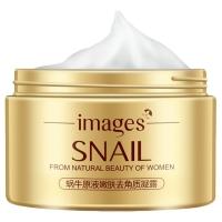 Гидро-крем для лица с фильтратом улитки, Images xxm2804