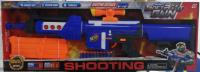 Бластер Автомат Shooting Soft Bullet Gun 70см + 20 мягких пуль