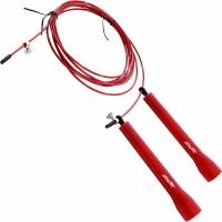 Скакалка STARFIT RP-202 ПВХ, скоростная, 3,1м, синий/бордовый