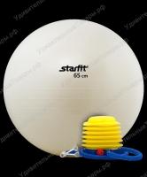 Мяч гимнастический STARFIT GB-102 65 см, с насосом, белый (антивзрыв)